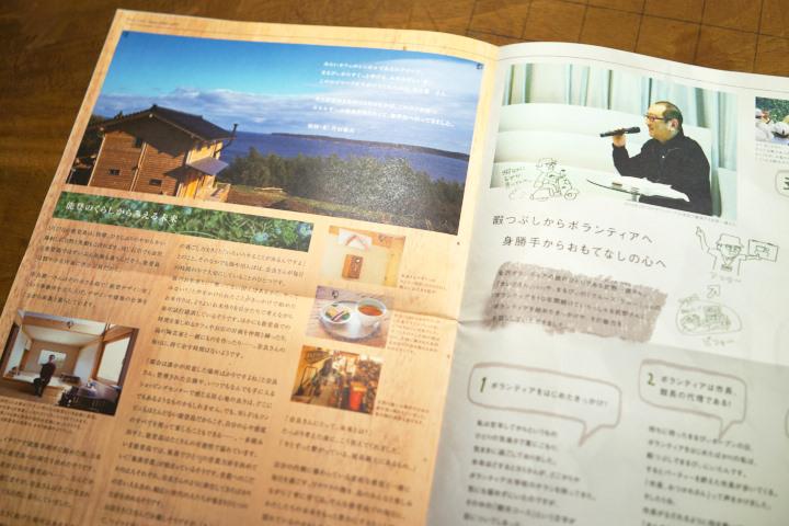 まるびぃ みらいカフェだよりDSC04201.jpg