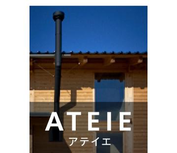 notodesign_ateie