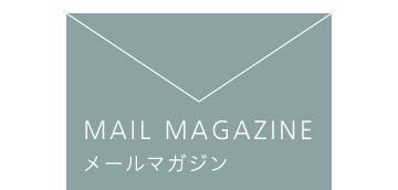 notodesign_mailmagazine