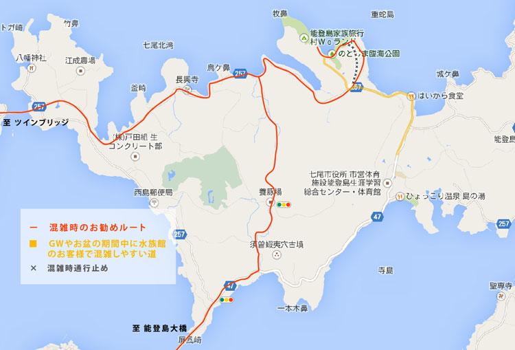 shortcut_shima.jpg