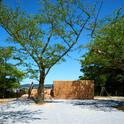 小丸山城址公園 丑寅の櫓