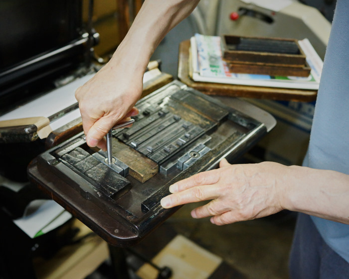 letter press clock 能登 二行和紙 活版印刷 DSC02881.jpg