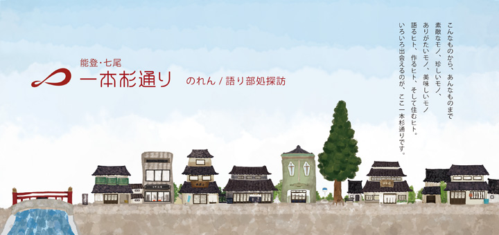 ippon_map_o.jpg