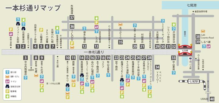 ippon_map_u.jpg