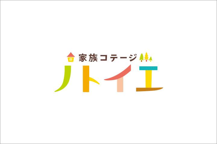 notoie_logo.jpg